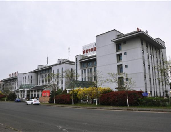 武进区残疾人康复服务中心